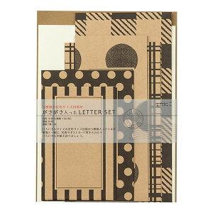 ミドリ 便箋 レターセット 418 ガサガサ 黒