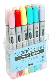 Too コピックチャオスタ−ト 12色セット COPIC ciao