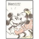 育児日記 B5 ミッキ−&ミニ− 育児ダイアリー