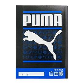 クツワ ノート B5サイズ じゆうちょう PUMA