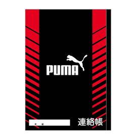 クツワ ノート 連絡帳 B5サイズ PUMA レッド