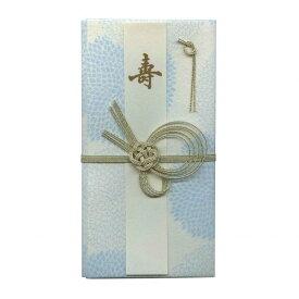 古川紙工 金封 美濃和紙 花ごろも 祝儀袋 そら