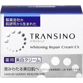 【国内正規品・宅急便送料無料】トランシーノ 薬用ホワイトニングリペアクリームEX(35g)