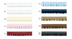 ストレッチ フリルリボン(幅 :約12mm)《1反購入50%オフ》とっても可愛いキュートなフリルリボンです。10色のカラーバリエーションです。手作り小物やお洋服にも