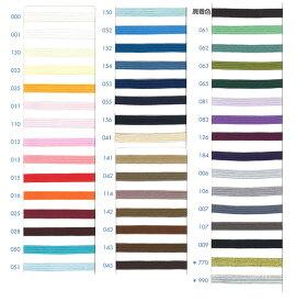 レーヨン17打 綾竹セーラーテープとして使用できます。45色のカラーバリエーションからお選びください