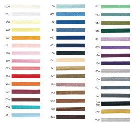 レーヨン17打 綾竹《1反購入30%オフ》セーラーテープとして使用できます。45色のカラーバリエーションからお選びください