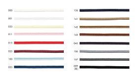 ポリエステル蛇腹小さな雑貨や刺繍資材にも。16色のカラーバリエーションからお選びください。