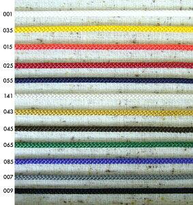 正絹江戸打ひも (幅 :約2mm)《1反購入50%オフ》素材の高級感を生かしたシルク和紐。合成繊維では表現できない絹ならではの味わい。Mayこだわりの逸品です。※商品の特性上、表記サイズよ