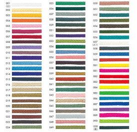 DCI江戸打コード( 約4mm丸紐) 滑らかなツヤが特長のポリエステル江戸打コードです。(全71色展開)1m単位になります。