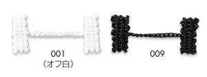 ルーパー(ベルトホルダー)とっても便利!縫い付け式簡易ベルトホルダー&スカート裏地止めです。チェーンコードタイプになります。