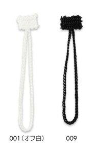 ルーパー(縫いつけボタンホール)とっても便利!縫い付け式簡易ベルトホルダーです。さりげないチェーンコードタイプです。※こちらは500ケ入りの大袋となります。