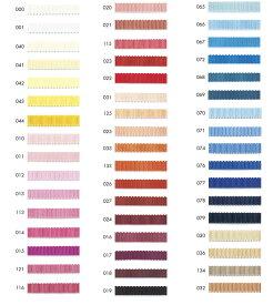 ポリエステル ペタシャムリボン 25mm《1反購入50%オフ》ポリエステルのペタシャムリボンです。100色のカラーバリエーションの中からお選びください。