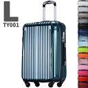スーツケース キャリーケース 送料無料 キャリーバッグ キャリーバック 大型 TSAロック lサイズ かわいい トランク 旅行バッグ 超軽量 トラベルバッグ 軽い