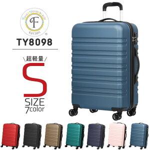 スーツケース 機内持ち込み 軽量 かわいい sサイズ ss キャリーバッグ おしゃれ レディース 子供用 キャリーケース lcc ハード 女子旅 安い suitcase 小型 TSAロック 旅行バッグ 人気 超軽量 ブラ