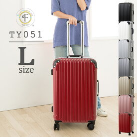 【10%OFFクーポン発行中】スーツケース lサイズ フレームタイプ 大型 軽量 かわいい キャリーバッグ おしゃれ レディース キャリーケース ハード 158cm以内 suitcase TSAロック 旅行バッグ 人気 超軽量 ty051
