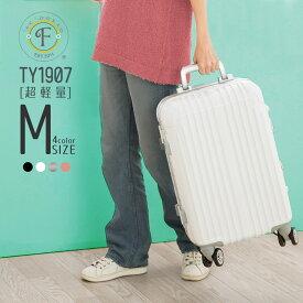【最大20%OFFクーポン配布中】 スーツケース キャリーバッグ キャリーケース 軽量 Mサイズ 旅行バッグ メンズ レディース 子供用 修学旅行 ハードケース TSAロック suitcase 海外 国内 TY1907 中型