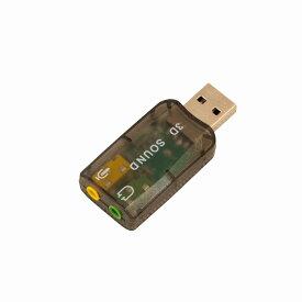 【メール便送料130円】USBに接続するだけのお手軽サウンドユニット 小型 USBサウンドアダプタ サウンドカード