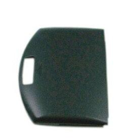 【メール便送料130円】PSP1000 PSP2000 PSP3000 対応パーツ ◆バッテリーカバー ◆ブラック ホワイト