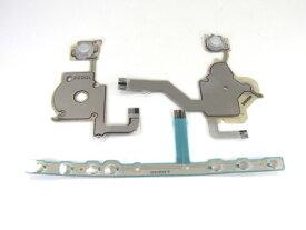 【メール便送料130円】PSP1000 PSP2000 PSP3000対応互換部品 フレキシブルハーネス セット 十字キー・方向キー・ボタン類