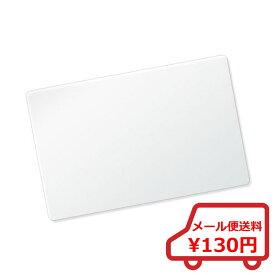 【メール便送料130円】液晶保護フィルム (PSPgo用)