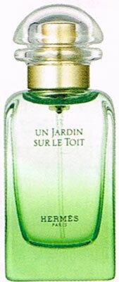 [クーポン対象] エルメス 屋根の上の庭 オーデトワレスプレー 香水