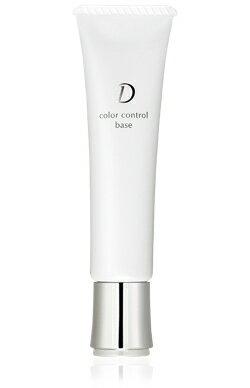 ディシラ カラーコントロールベース