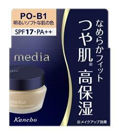カネボウ メディア クリームファンデーションN PO-B1