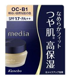 カネボウ メディア クリームファンデーションN OC-B1