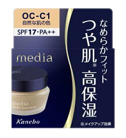 カネボウ メディア クリームファンデーションN OC-C1