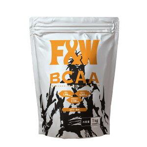 【正規販売店】F&W(エフアンドダブリュー) BCAA 必須アミノ酸 1kg 100杯分 エナジードリンク風味 ピンクグレープフルーツ風味 レモン風味 計量スプーン付 国産