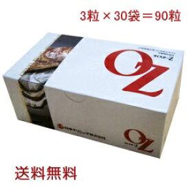 オイスターZ (90粒) 日本クリニック 牡蠣 かき肉エキス 亜鉛 ミネラル 微量栄養素 サプリメント 送料無料