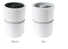 arobo/アロボ ウォータリング空気清浄機 CLV-1400 カラー:BK/ブラック GY/グレー 空気 きれい 花粉 PM2.5 インテリア ウイルス 予防 送料無料