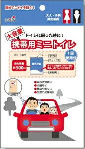 携帯用ミニトイレ 304-01 大容量 500cc 男女兼用 大人 子供 携帯 トイレ 渋滞 高速 レジャー ドライブ 災害 アウトドア 送料無料
