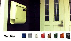 大人気 ポスト MERCURY MAIL BOX ( 大容量・マーキュリーメールボックス ) アメリカン メール 郵便受け 送料無料