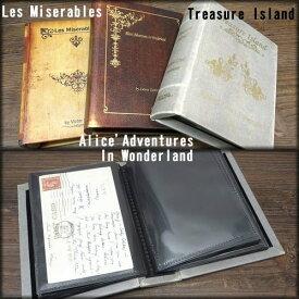 送料無料 ★【History Novel Book Box】ヨーロッパ風★ヒストリー ノーベル アルバム ブックボックス★