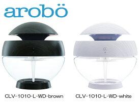 セラヴィ 【arobo】 空気洗浄機 Lサイズ ホワイト CLV-1010-L-WD-brown CLV-1010-L-WD-white 空気arobo アロボ 木目 アロマ 新生活 ウイルス 花粉 予防 送料無料