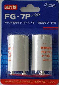 グロー球(4〜10ワット形/FG-7P/2個入り) 電撃殺虫器 に使えます。