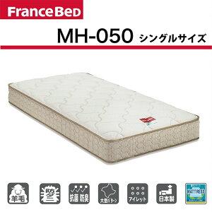 mh050_3