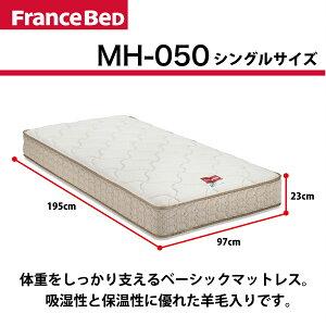 mh050_2