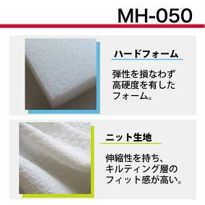 mh050_4