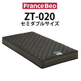 【送料無料】フランスベッド マットレス ZT-020 セミダブル | フランスベッドセミダブルマットレス ゼルトスプリングハード マットレスシングル 寝具 セミダブル ベッドマットレス ベッド セミダブルマット ベットマット フランスベット ベッドマット マットレス ベット