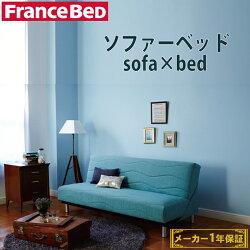ソファベッドBC-01商品画像