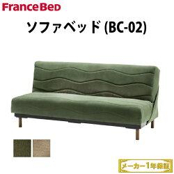 bc-01
