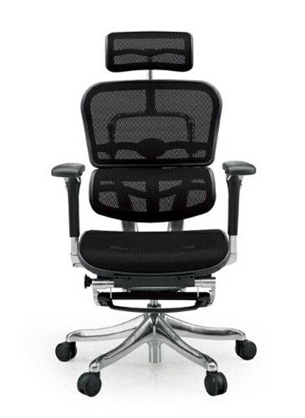エルゴヒューマン プロ オットマン ブラック EHP-LPL BK(KM-11)代引不可 チェア チェアー 椅子 いす イス オフィス オフィスチェア オフィスチェアー 肘 キャスター付き エルゴヒューマンプロ リクライニング リクライニングチェア リクライニングチェアー ゲーミングチェア