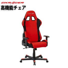 【送料無料】【あす楽】 デラックスレーサーチェア DXR-RDN | オフィスチェア ゲーミングチェア ゲーム デスクチェア キャスター付き椅子 リクライニングチェア 肘付き椅子 パソコンチェア dxracer 椅子 ハイバック ハイバックチェア 新生活 インテリア 家具 一人暮らし