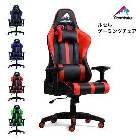 ルセル ゲーミングチェア | eスポーツチェア パソコンチェア オフィスチェア コンティークス Contieaks Roussel Chair 関家具 ゲームチェア 在宅椅子 チェア