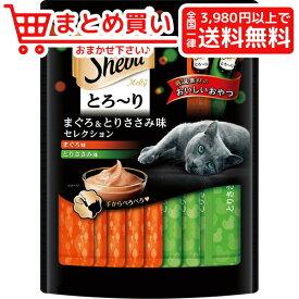 マースジャパンシーバ とろ〜り メルティ まぐろ&とりささみ味セレクション 12g×20P 猫