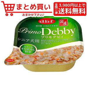 デビフペット プリモデビィ シニア犬用 ササミ&すりおろし野菜 95g 犬 フード ウェット アルミトレー