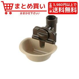 リッチェルリッチェル ペット用ウォーターディッシュ S 犬 猫 食器 給水器