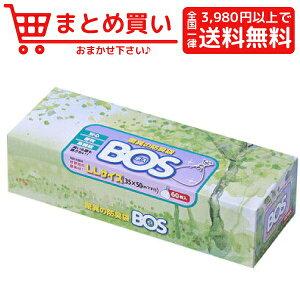 クリロン化成 驚異の防臭袋BOS箱型(LLサイズ60枚入) 犬 猫 トイレ 消臭